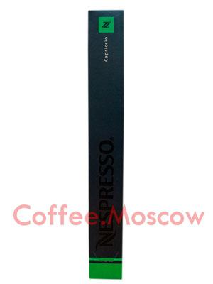 Кофе Nespresso в капсулах CAPRICCIO (10 капсул)