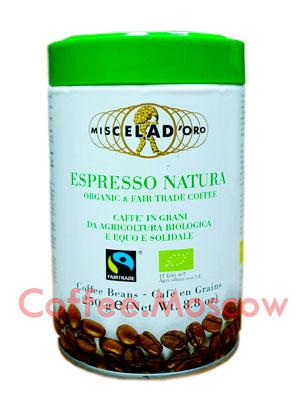 Кофе Miscela d`Oro в зернах Espresso Natura 250гр