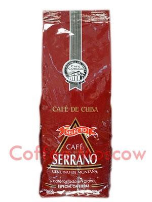 Кофе Serrano в зернах 500 гр