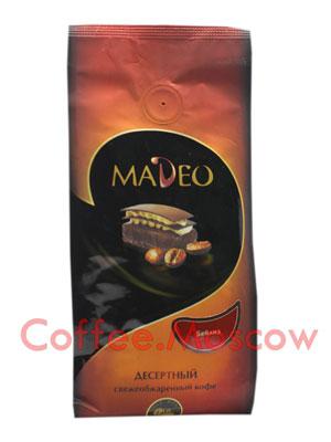 Кофе Madeo в зернах Бейлиз 200 гр