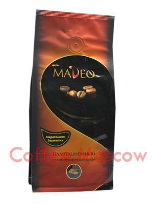 Кофе Madeo в зернах Марагоджип Гватемала 200 гр