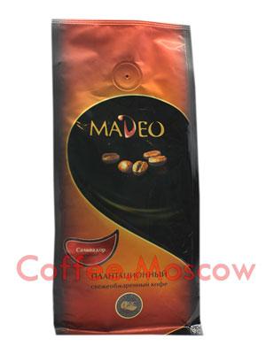 Кофе Madeo в зернах Сальвадор 200 гр