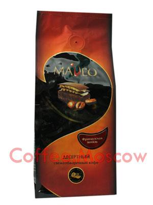 Кофе Madeo в зернах Французская ваниль 200 гр