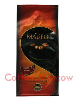 Кофе Madeo в зернах Ямайка 200 гр