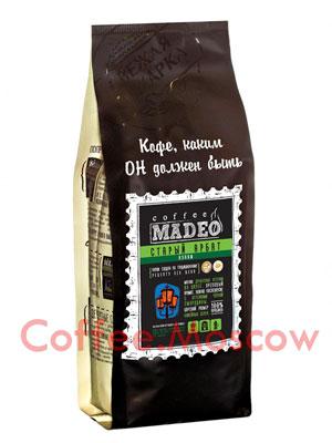 Кофе Madeo в зернах Старый Арбат 500 гр