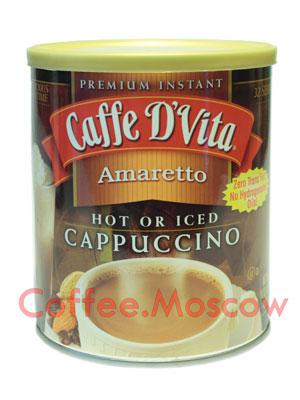 Горячий шоколад Caffe D`Vita Amaretto