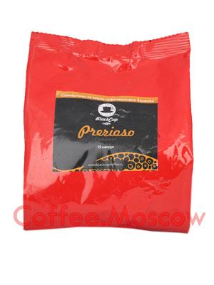 BlackCup Squesito Prezioso 15 капсул