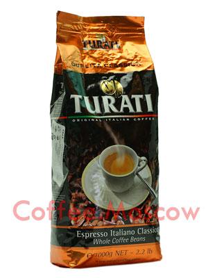 Кофе Turati Classica в зернах 1 кг