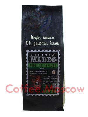 Кофе Madeo в зернах по-турецки 500 гр