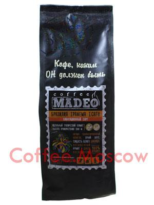 Кофе Madeo в зернах Бразилия 500 гр