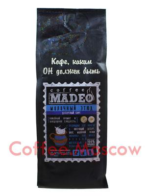 Кофе Madeo Молочный этюд 500 гр