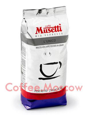 Кофе Musetti в зернах L Unico 250гр