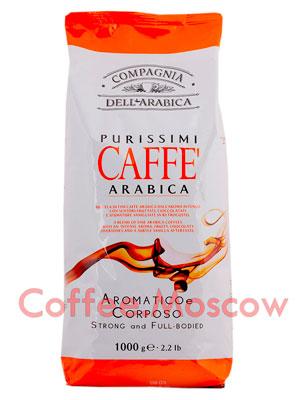 Кофе Compagnia Dell`Arabica в зернах Brasil Santos 1 кг