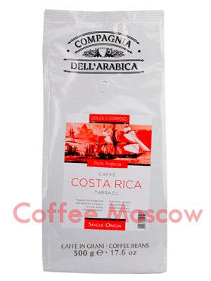 Кофе Compagnia Dell`Arabica в зернах Costa Rica 500 гр