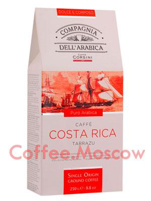 Кофе Compagnia Dell`Arabica молотый Costa Rica 250 гр