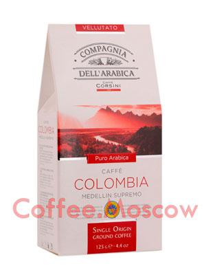Кофе Compagnia Dell`Arabica молотый Colombia Medellin Supremo 125 гр