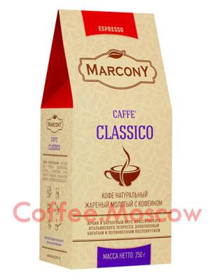Кофе Marcony молотый Classico 250 гр