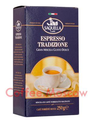 Кофе Saquella молотый Tradizione 250 гр