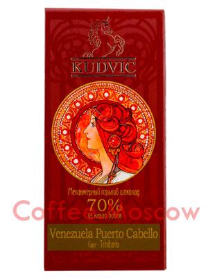 Шоколад Kudvic 70%из какао бобов Venezuela Puerto Cabello