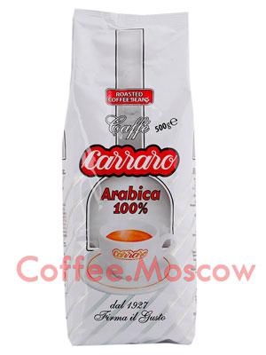 Кофе Carraro в зернах Arabica 100% 500 гр