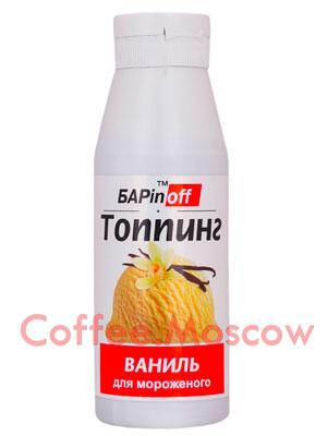 Топпинг Баринофф Ваниль 0,22 л