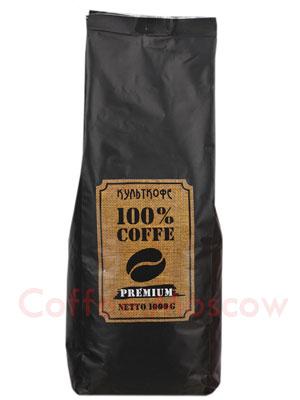 Кофе Культкофе в зернах Indonesia Adged PREMIUM 1 кг