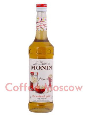 Сироп Monin Попкорн 700 мл