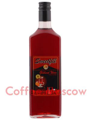Сироп Sweetfill Глинтвейн 0,5 л