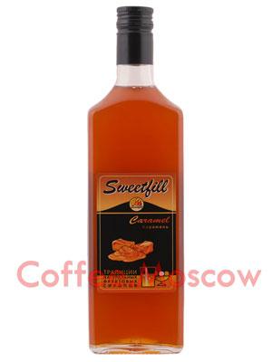 Сироп Sweetfill Карамель 0,5 л