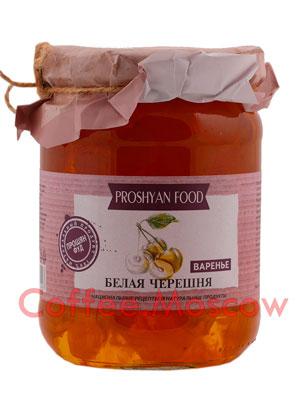 Варенье Прошян Фуд из Белой Черешни 600 гр