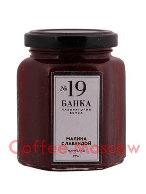Мармелад Банка. Лаборатория вкуса Малина с лавандой 225 гр