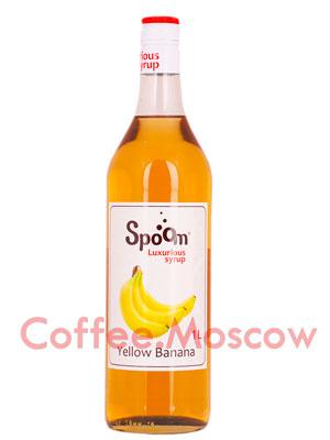 Сироп Spoom Желтый Банан 1 л