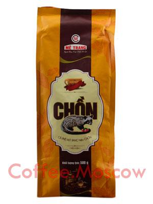 Кофе Me Trang Chon в зернах 500 г