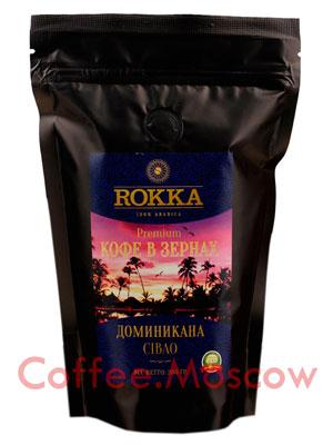 Кофе Rokka в зернах Доминикана Cibao 200 гр