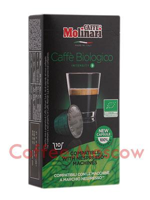 Кофе Molinari в капсулах BIO/ Био Органик 10 капсул