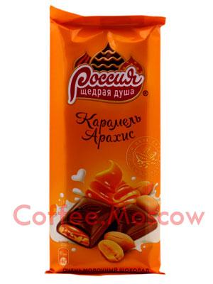 Россия Молочный шоколад карамель и арахис 90 гр