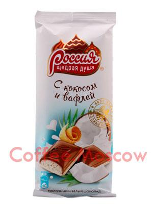 Россия Белый шоколад с кокосом и вафлей 90 гр