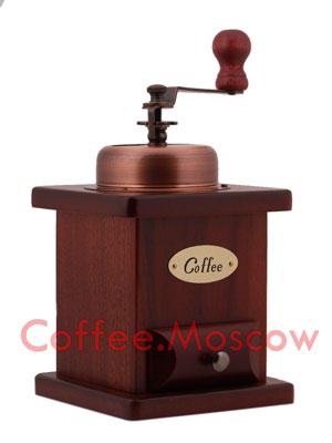 Кофемолка Колумбия ретро