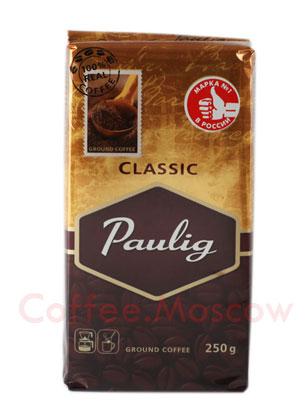 Кофе Paulig Classic молотый 250 гр