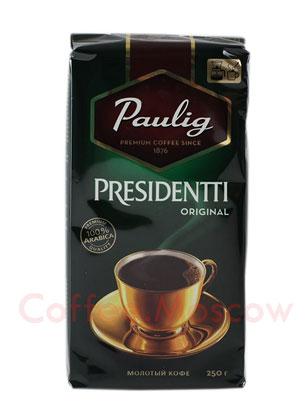 Кофе Paulig Presidentti Original молотый 250 гр