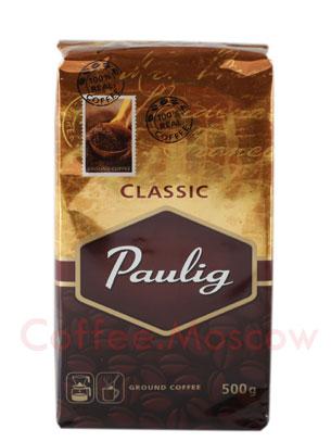 Кофе Paulig Classic молотый 500 гр