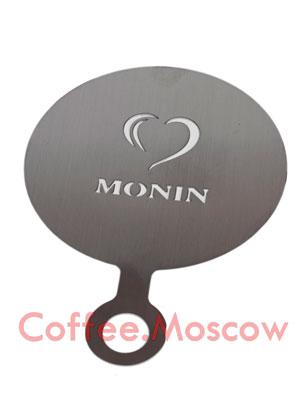 Декоратор для кофе Monin металлический