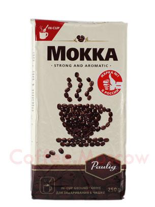 Кофе Paulig Mokka молотый 250 гр для заваривания в чашке