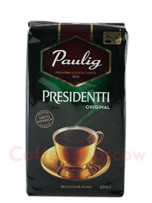 Кофе Paulig Presidentti Original молотый 500 гр