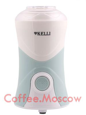 Кофемолка электрическая Kelli KL-5065