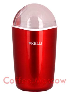 Кофемолка электрическая Kelli KL-5059