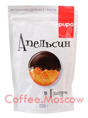 Апельсин в глазури PUPO 200 гр в.у