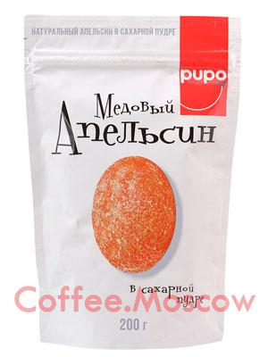 Апельсин в сахарной пудре PUPO 200 гр в.у