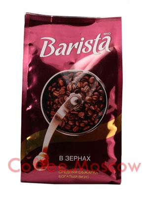 Кофе Barista в зернах Mio 500 гр