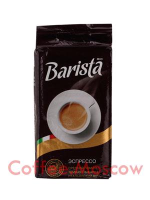 Кофе Barista молотый Mio эспрессо 250 гр